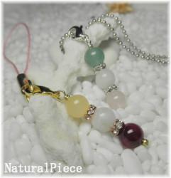 天然石ネックレス&ストラップ