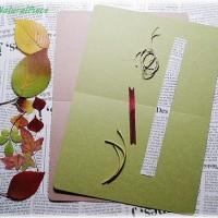 落ち葉の葉書作り方