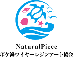 NaturalPiece-logo