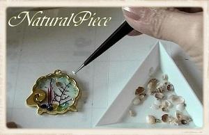 自然素材(欠片)のハンドメイドを楽しむ情報のイメージ
